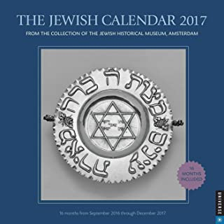 The Jewish Calendar 2017: Jewish Year 5777 16-Month Wall Calendar (SEP'16- DEC'17)