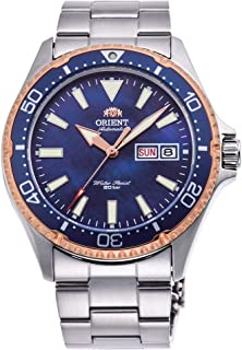 Orient Ray 3 Limited Edition Mechanical Sports 200M Rose Gold Coral Blue Dial Watch RA-AA0007A