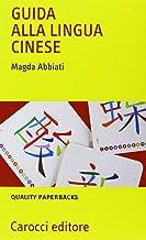 Permalink to Guida alla lingua cinese PDF