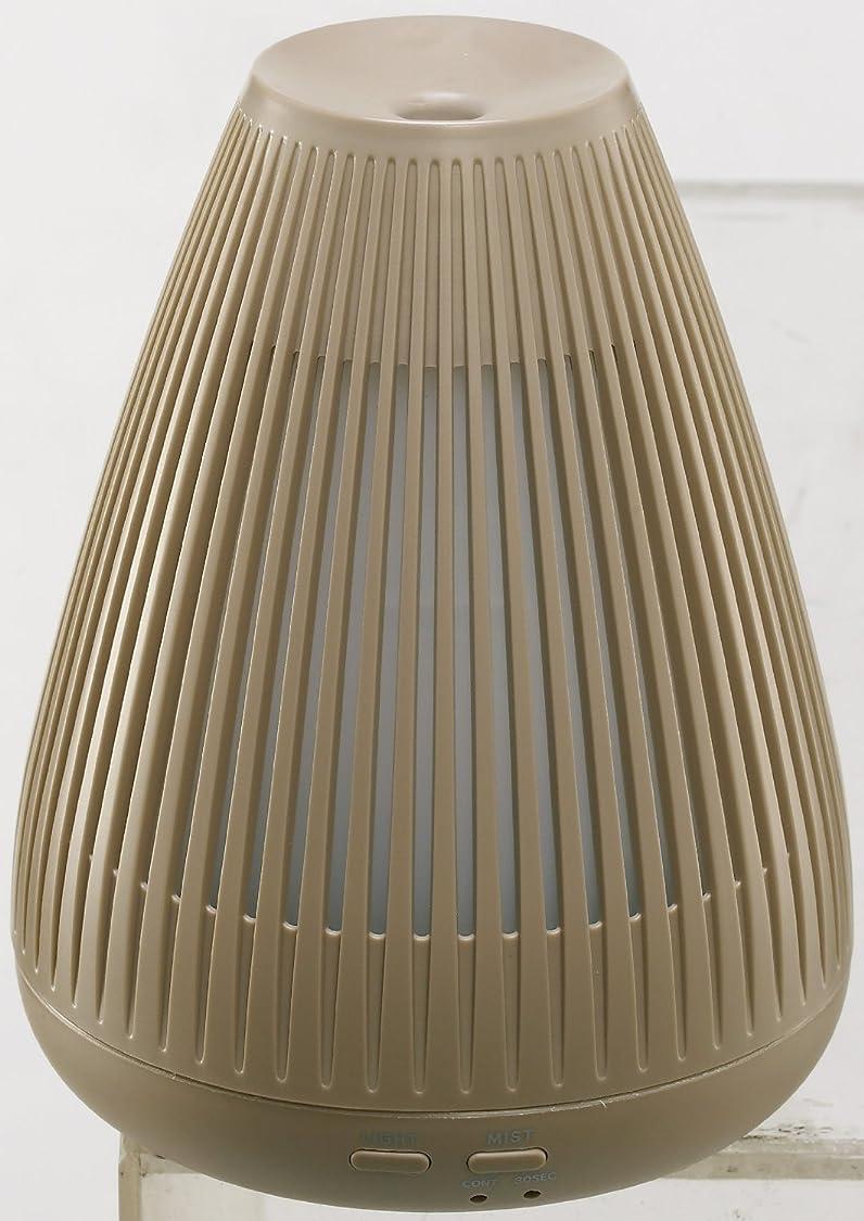 呼吸する従うジュースムード 超音波アロマディフューザー ライトブラウン MOD-AM1102 LBR