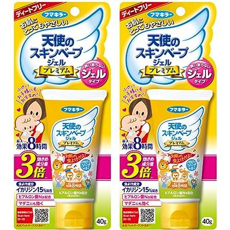 【まとめ買い】天使のスキンベープ 虫除け ジェル プレミアム 40g ベビーソープの香り×2個