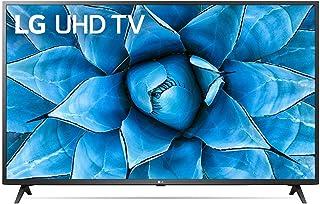 تلفزيون سمارت ال اي دي الترا اتش دي 4K 55 بوصة بتقنية AI ThniQ مع ريسيفر مدمج من ال جي - 55UN7340PVC