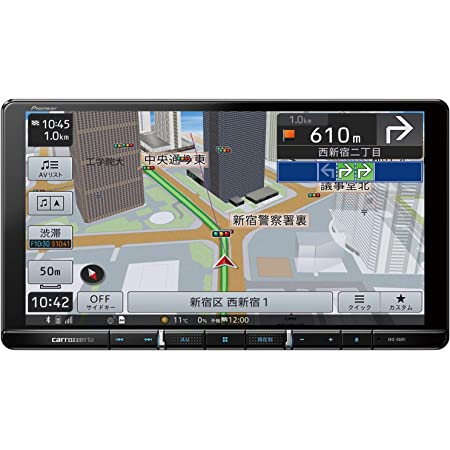 パイオニア カーナビ カロッツェリア 楽ナビ 9型 AVIC-RQ911 無料地図更新/フルセグ/Bluetooth/HDMI/DVD/CD/SD/USB/HD画質