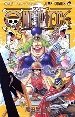 One Piece Vol 38 (Japanese Edition)