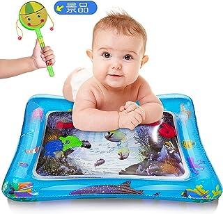 ウォーター プレイマッ? ベビー 水遊びマット 空気注入式ベビー 新生児から対象 かわいいプレイマット 子供用 触って遊ぶ 赤ちゃんの刺激の成長 浮き輪 知育 暑さ対策 室内&屋外用パッド ギフトにぴったりパッケージ