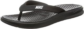Nike Women's Solay Thong