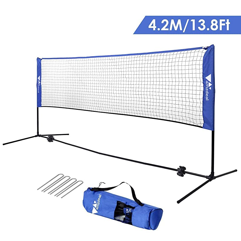 """amzdeal Badminton Net 14FT Portable Net for Kids Volleyball, Tennis, Pickleball, Adjustable Height 34""""-61"""", Easy Setup Badminton Set with Carry Bag, for Outdoor/Indoor Court, Backyard, Beach"""