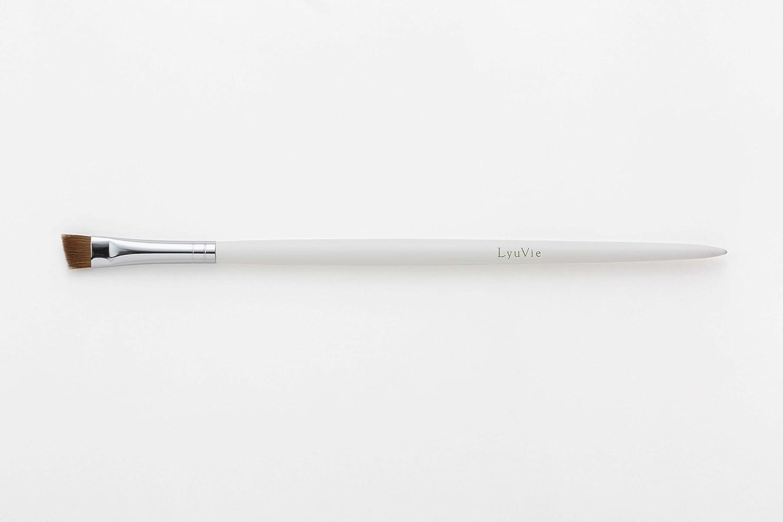 変化する実験をする招待熊野化粧筆 リューヴィ アイブロウブラシS