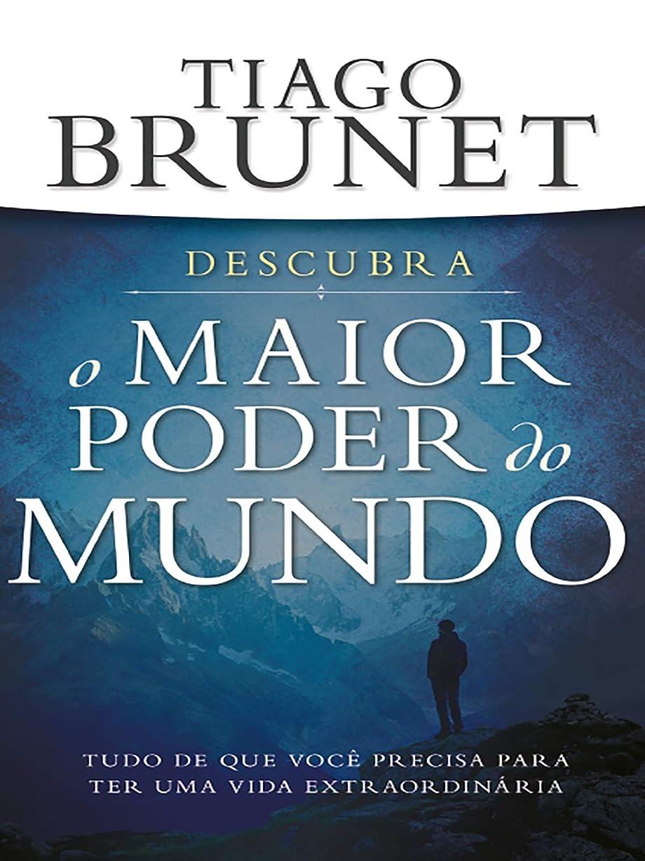 比喩フリース内なるO Maior Poder do Mundo (Portuguese Edition)