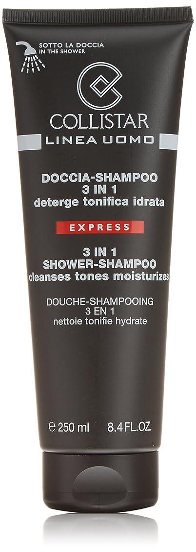 機構レーニン主義カフェCollistar Shower Shampoo、250ml -