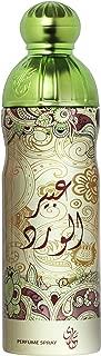 SAHARA PERFUME SPRAY -BODY SPRAY- NATURAL SPRAY (ABEER ELWARD(SCEN)