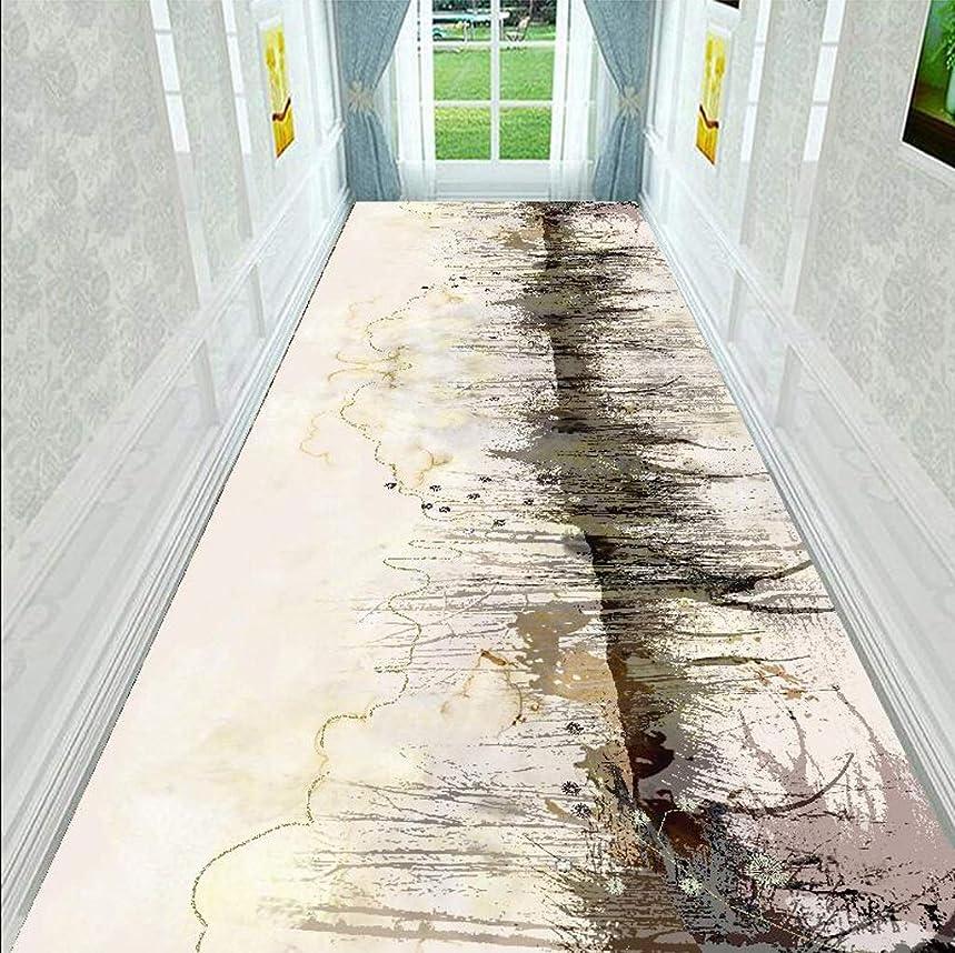 Mbd Runner Carpet Hotel Corridor Aisle Mats Simple Living Room Coffee Table Rectangular Anti-Slip Mats (Color : A, Size : 1.25m)