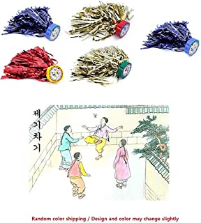 Hyosungsa Korean Folk Play Traditional Footbag Game Jegi Chagi 5pcs Small Size Random Color