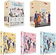 Marry Me Now (PK Deluxe Korean Drama, 50 Eps, English Subtitles, NTSC All Region)