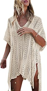 Paixpays Women Swimsuit Bathing Beach Cover Up Sexy Crochet Smock Dress Suit Bikini