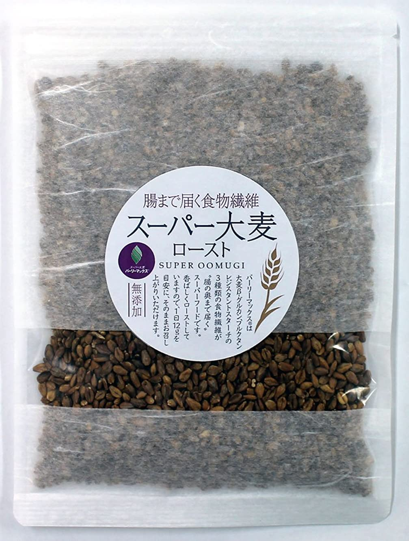 合金鰐ミュートスーパー大麦 ロースト バーリーマックス 100g そのまま食べる スーパーフード バーリマックス