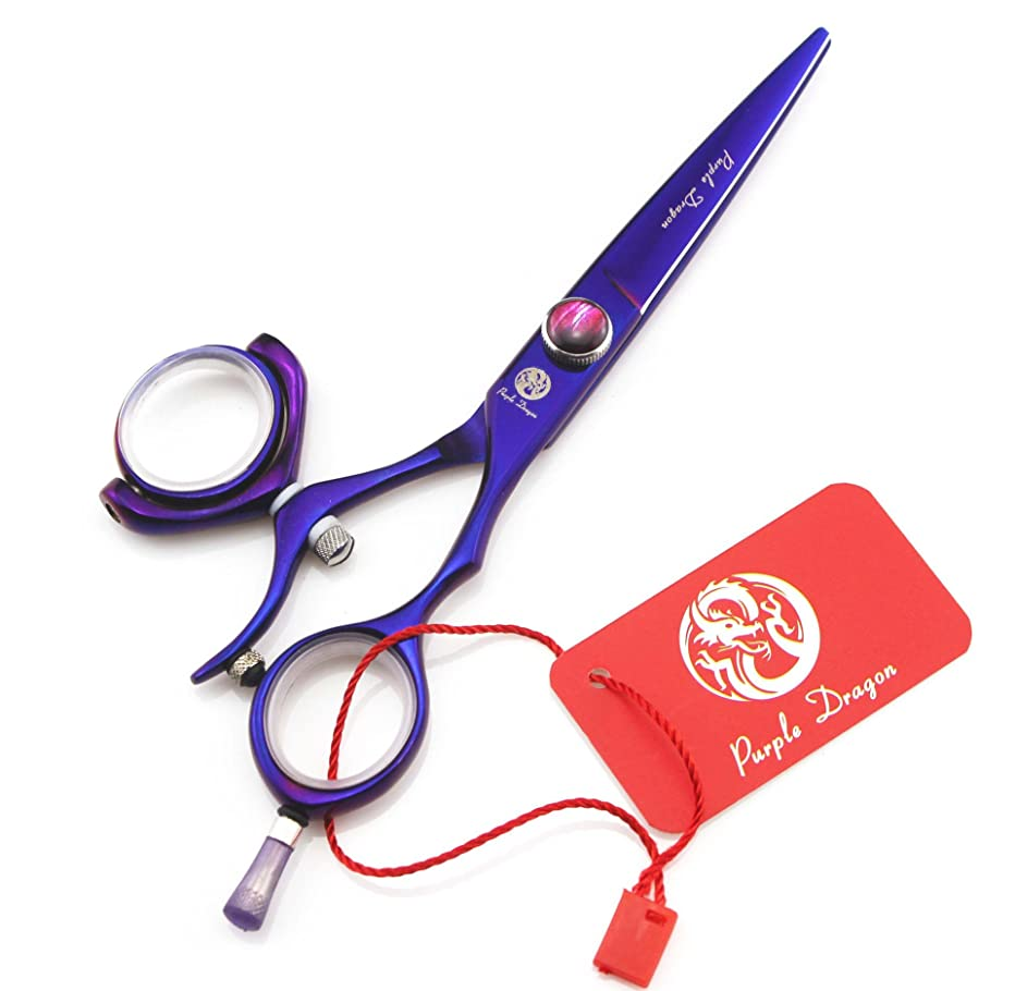 Tianyu 5.5 Inch Purple Hair Cutting Scissors 360 Degree Swivel Thumb Handle 440C Barber Shears with Scissors Bag