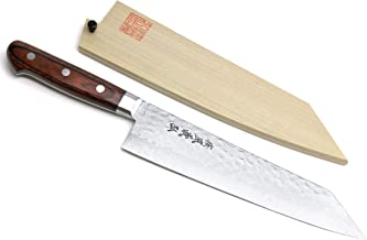 Yoshihiro VG-10 Hammered Damascus Kiritsuke Sword Tip Multipurpose Japanese Chef Knife 8.25 inch - Western Style Mahogany Handle (with Magnolia Saya Cover)