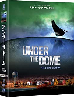 アンダー・ザ・ドーム ファイナル・シーズン DVD-BOX