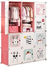 Portable Wardrobe Closets Combination Armoire Modular Cabinet Large-capacity Combined Storage Cabinet 12 Cubes Standing Cl...