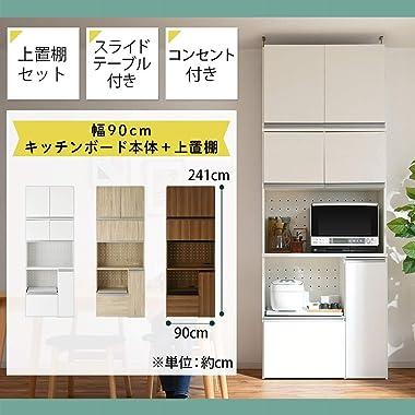ぼん家具 キッチン収納 レンジ台 【本体+上置き棚セット】 大型レンジ対応 約 90cm幅 家電棚 木製 ホワイト