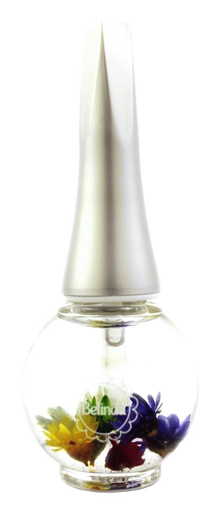 援助する静かに効率的にBelinda Cuticle Oil ほのかに甘いクランベリーの香り