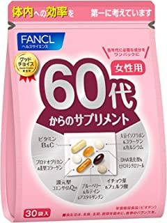 (新) ファンケル (FANCL) 60代からのサプリメント女性用 (15~30日分) 7粒×30袋