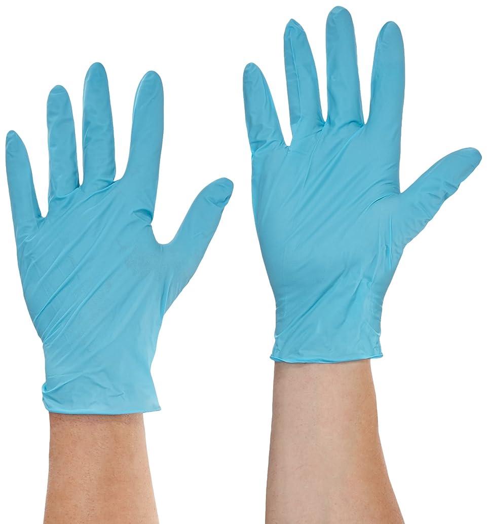 ラググリーンバック概要Semperit 使い捨てニトリル手袋 Xpert 0.24mm 粉無 緑青 L(入数:90枚) 3000001630
