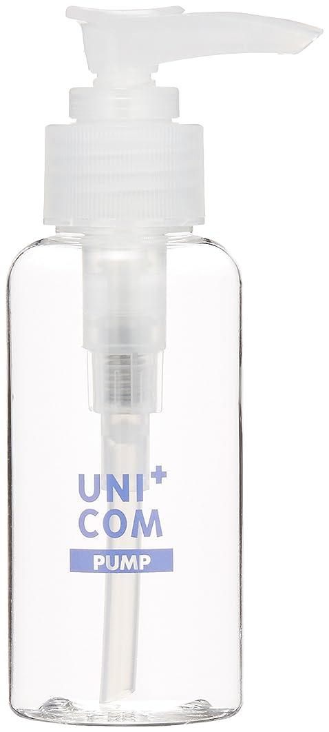 毒保証グラディスポンプボトル 90ml