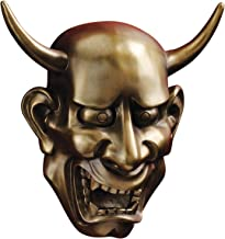 Design Toscano NOH Hannya Demon Mask Wall Sculptures, Multicolored