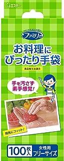 ファミリー お料理にぴったり手袋 女性用フリーサイズ 半透明 100枚
