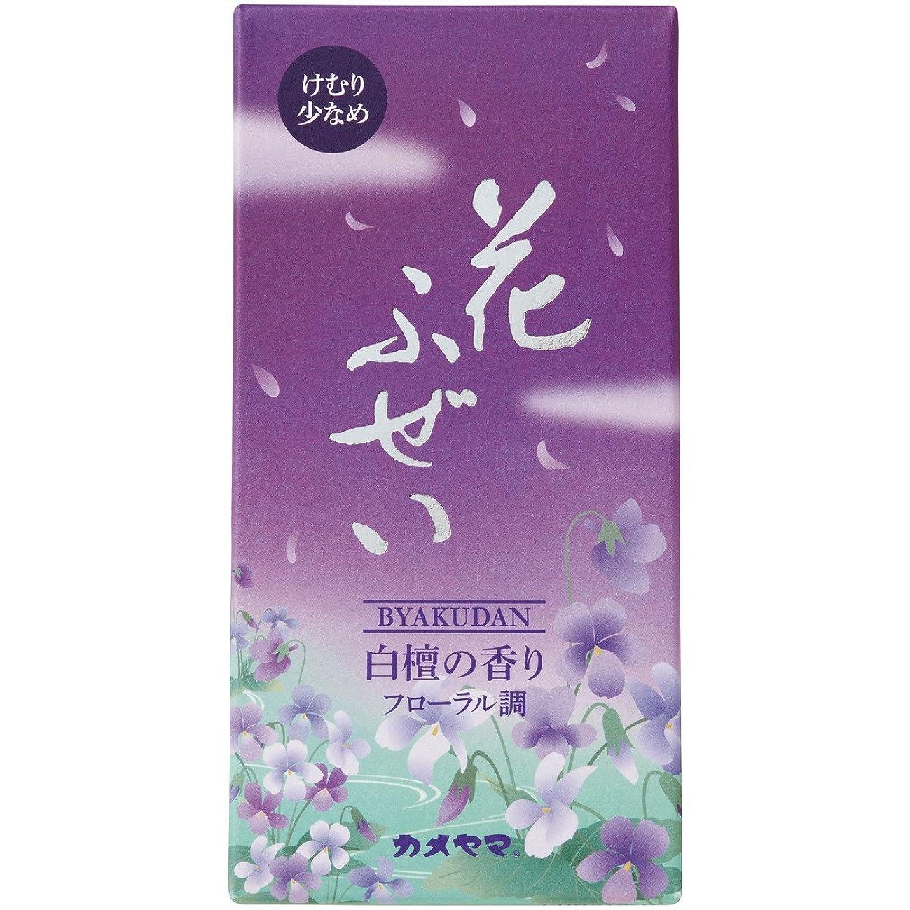 取り壊す磁石プロフェッショナルカメヤマ 花ふぜい(紫)煙少香