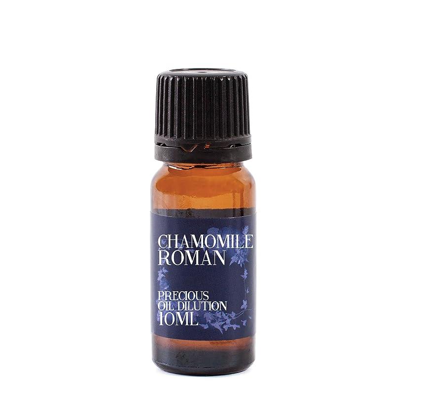 分注するジョージスティーブンソンアナウンサーMystic Moments | Chamomile Roman Essential Oil Dilution - 10ml - 3% Jojoba Blend