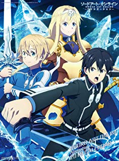 Sword Art Online Alicization Try-X Wall Calendar Official Japan Anime 2019