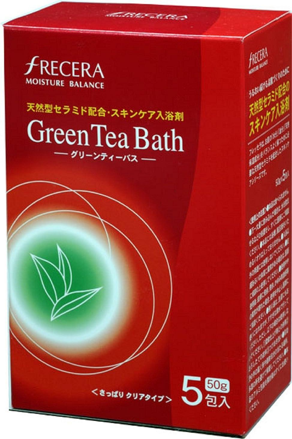 ラック発掘するフォージフレッセラ セラミド配合入浴剤 グリーンティーバス 50g×5包