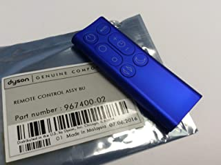 Dyson Replacement Remote Control 967400-02 for Pure Cool Link Tower and Pure Cool Link Desk Fan Blue