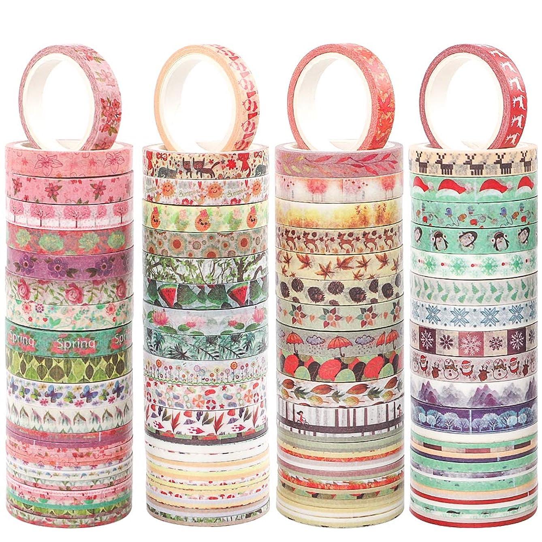 cocoboo 48 Rolls Washi Tape Set, Four Season Decorative Masking Washi Tapes, 8MM Wide DIY Masking Tape