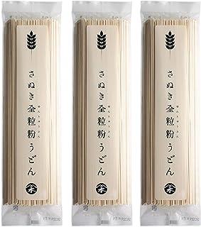 木下製粉【送料無料】さぬき全粒粉うどん 3袋 (200g×3)