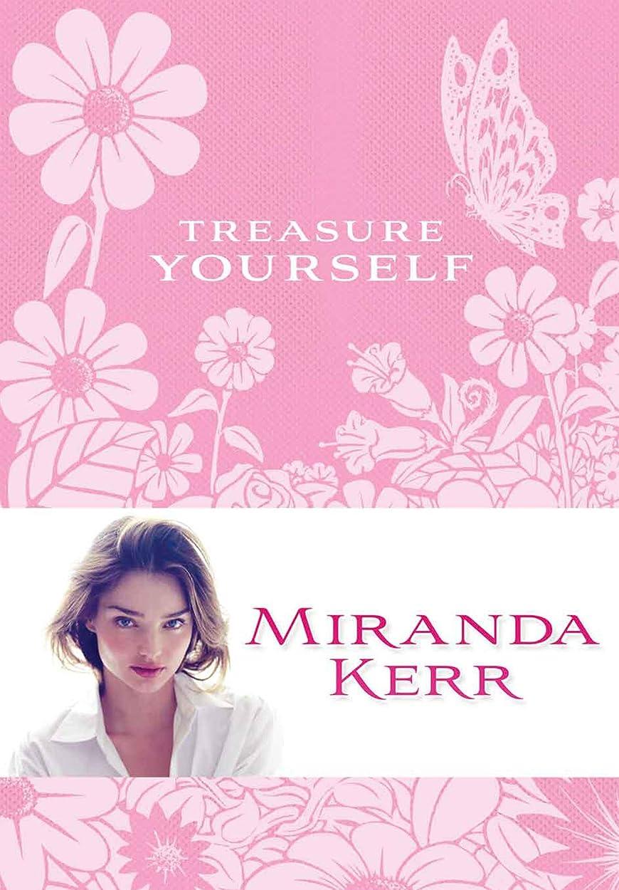 休日に銀診療所Treasure Yourself: Power Thoughts for My Generation (English Edition)