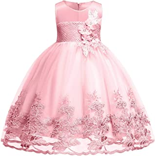 princess knee length flower girl dress