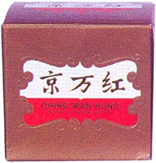 Ching Wan Hung - Soothing Herbal Balm - Jar 1.06 Oz. (30 G.) (Genuine Solstice Product) - 3 jars