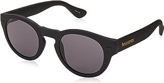 نظارات ترانكوسو الشمسية بتصميم دائري من هافاياناز