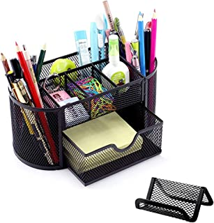 Geecol Mesh Desk Supplies Organizer Office Supply Caddy, Multi-Functional Stationery Caddy Pen Holder Pencil Holder 1 Slid...
