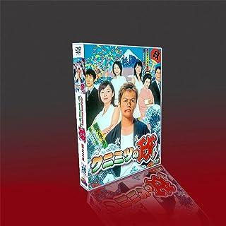 日本テレビの名作「クニミツの政」TV+特典:押尾学・伊東美咲・上原美佐 6DVDボックスセット