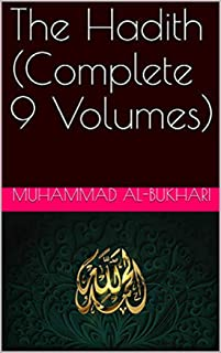 Hadith (Complete 9 Volumes) illustrated