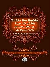 The Quran With Tafsir Ibn Kathir Part 15 of 30: Al Isra 001 To Al Kahf 074