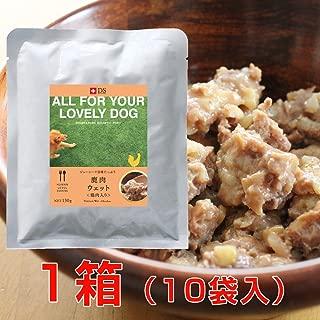 【国産・無添加】鹿肉ウェットフード「鶏肉入り」1箱(10袋入り) DOGSTANCE ドッグスタンス