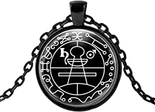 Goetia Secret Solomon Seal for Protection from Evil Black Talisman Pendant Necklace