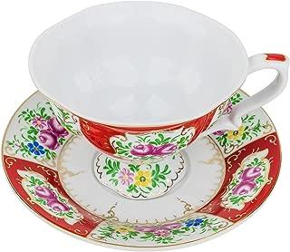 "Fine Porcelain ""Country Garden"" Tea Cup and Saucer Set, Vintage Royal Coffee Cup Set, Ceramic Breakfast Tea Set"