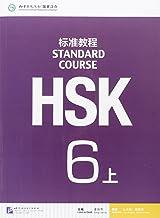 10 Mejor Hsk 6 Standard Course de 2020 – Mejor valorados y revisados